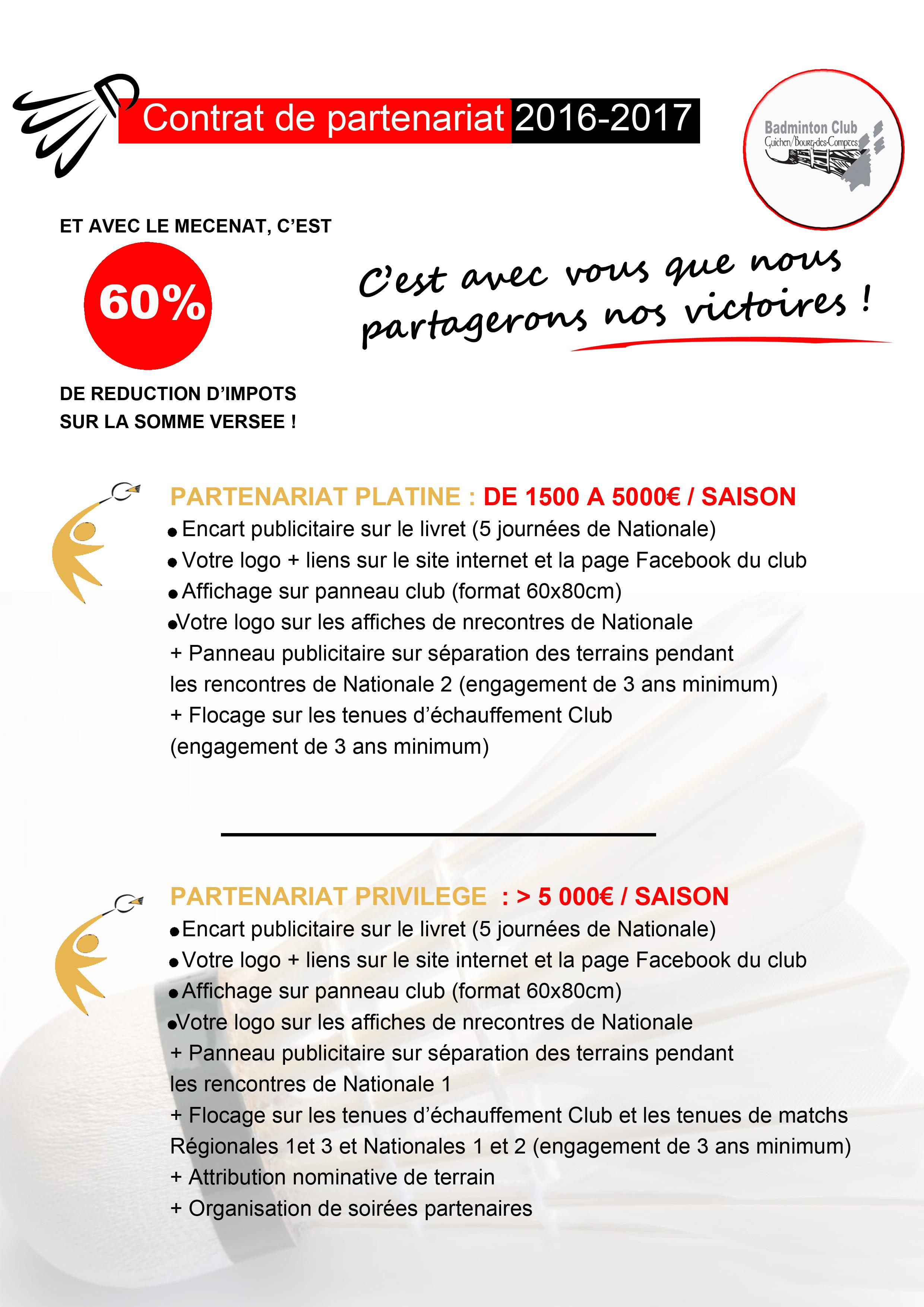 fiche-tarifaire-2-2016-2017
